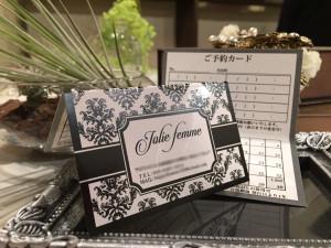 かわいい名刺,サロンショップカード
