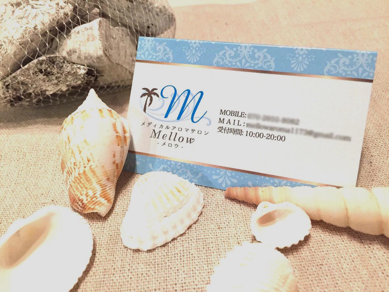 海イメージデザインショップカード