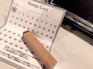 サロンショップカード・スタンプカードデザイン作成印刷