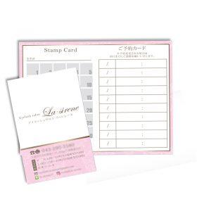 サロン予約カード,エステ名刺,名刺デザイン