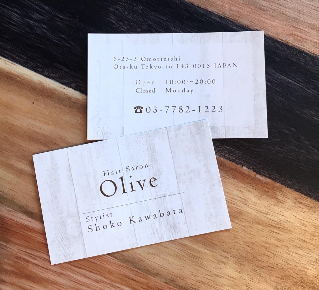 美容院,スタイリスト名刺,プロフィールカード,印刷