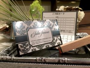美容サロンショップカード作成