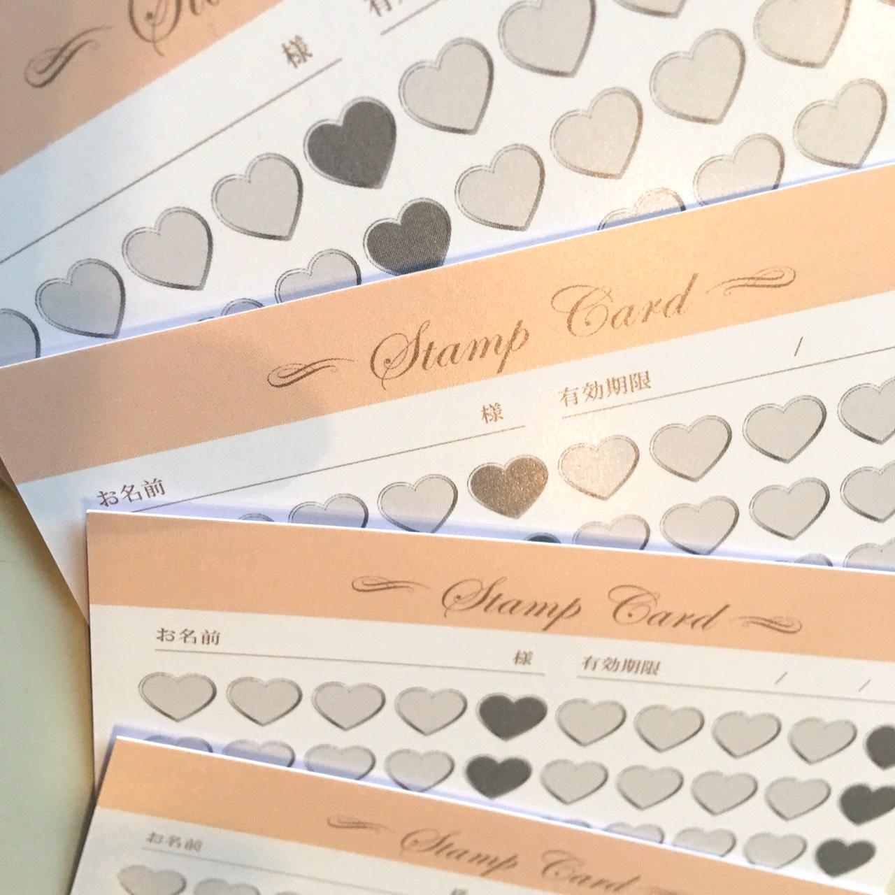 ハートスタンプカード,可愛いポイントカード印刷