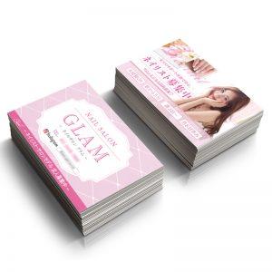 無料名刺,名刺印刷,ショップカードつくり方