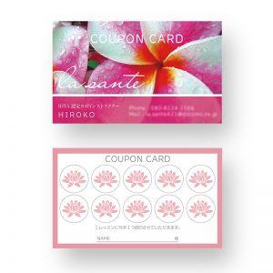 蓮の花名刺イメージ,可愛い名刺,シンプルショップカード