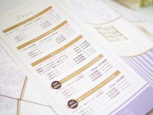 エステパンフレット,リーフレット印刷